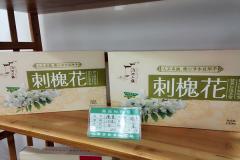 刺槐花22元