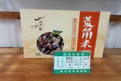 菱角米22元